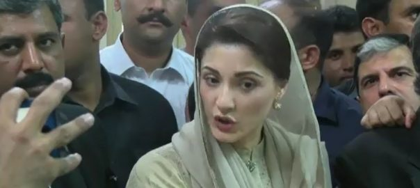 judge Maryam Nawaz Maryam Thank you video accountbaility court Judge Arshad Malik arshad malik