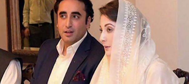 Bilawal, Maryam, discuss, proposed, anti-govt, movement