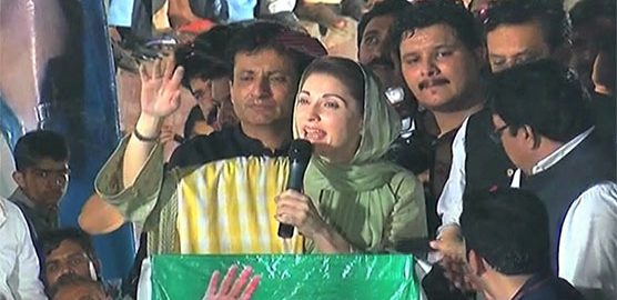 Maryam, Mandi Bahauddin, public meeting