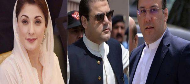 NAB Hassan Hussain Maryam Nawaz PML-N money laundering case yousaf abbas abdul aziz