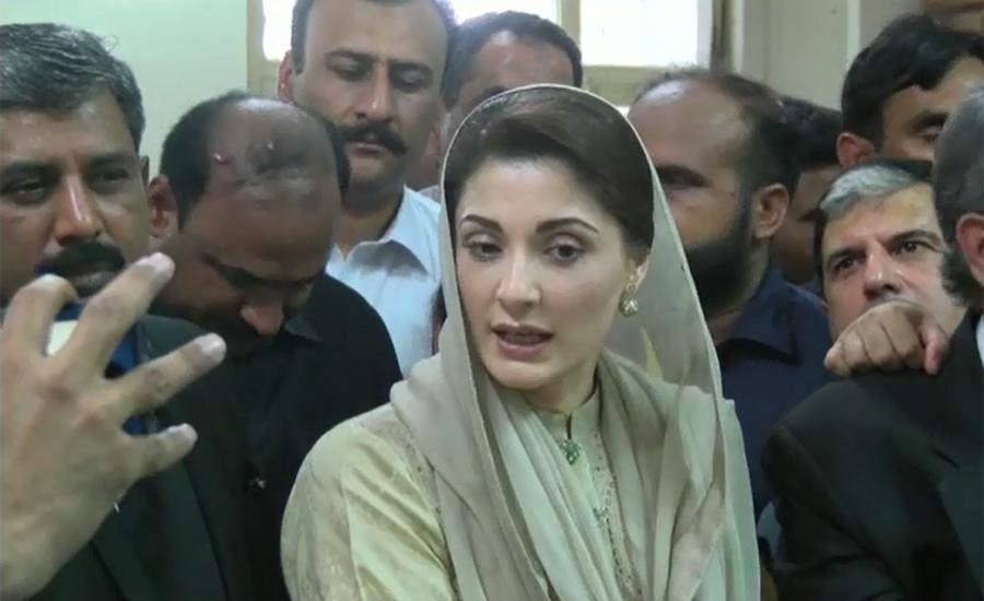 Maryam terms Nawaz Sharif a symbol of federation
