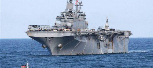 US NAvy US NAvy ship Gulf Iranian drone