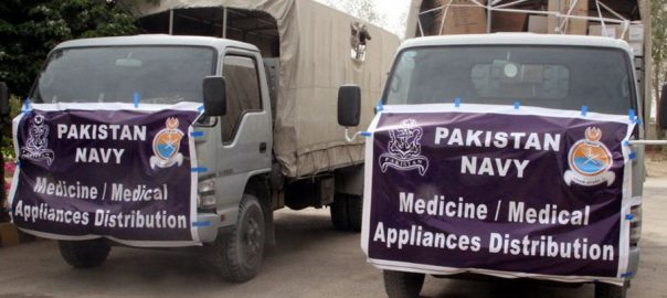 Pakistan Navy, medical, supplies, Uthal, DHQ Hospital