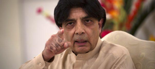 Chaudhry Nisar, RIC,
