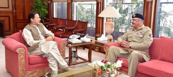 CJCSC, Gen Zubair Hayat, Prime Minister, Imran Khan