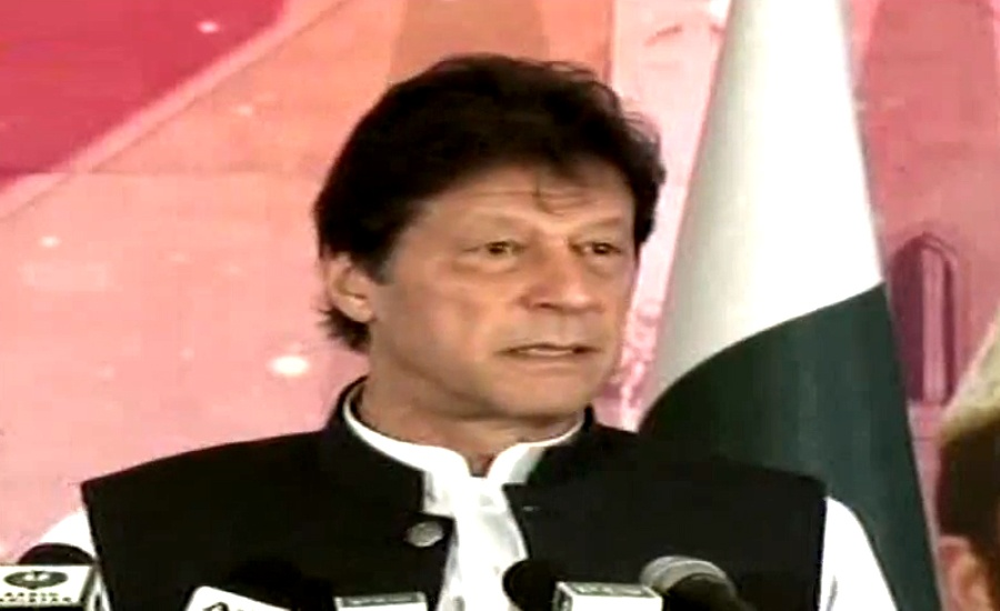 Governance model of Madina to be ensued in Pakistan, PM Imran vows