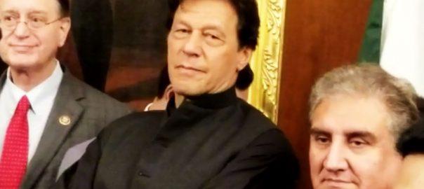 PM PM Imrna khan Prime mInister Imran khan Us Washington historic successful Pakistan