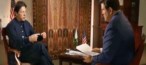 Shakil Afridi US United States Dr Afia Siddiqui Imran Khan Pm Imran khan Donald Trump Fox News