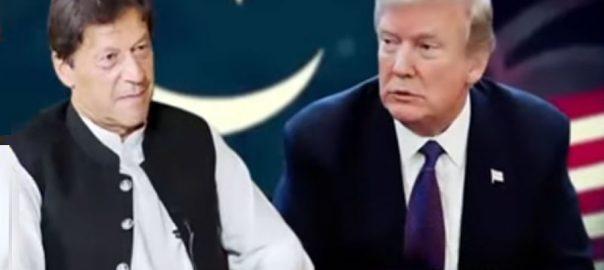 washington, PM Trump Prime mInister Imran Khan US president Donald Trump