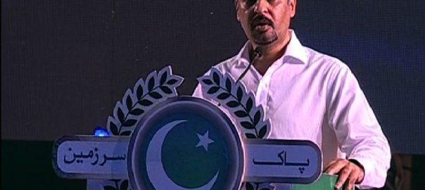 PSP, Mustafa Kamal