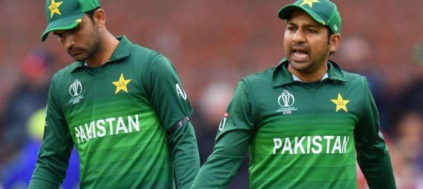 World Cup pakistan NZ New Zealand Bangladesh CWC 2019 WOrld Cup Pakistan