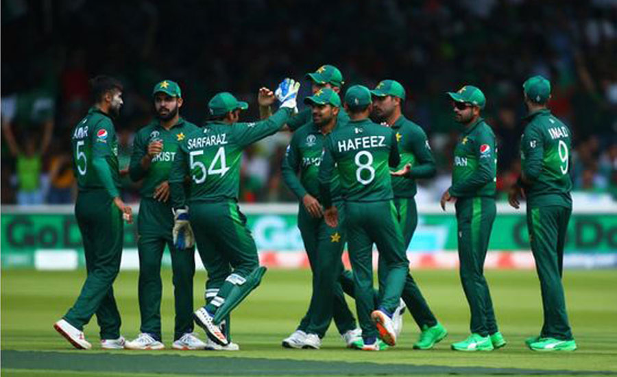Pakistan beat Bangladesh by 94 runs after being knocked out of World Cup