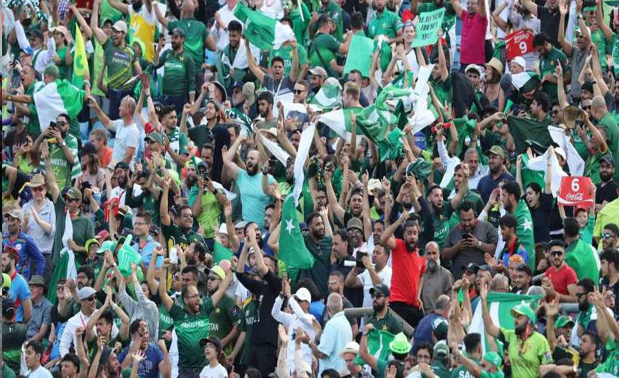 Passion powers Pakistan forward