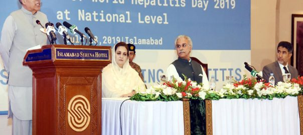 Hepatitis C Hepatitis Day President Dr Arif Alvi Dr Arif Alvi unsafe drink water food sringes