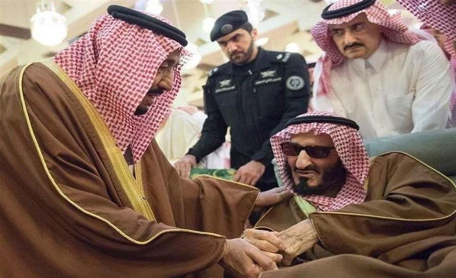 Saudi Arabia's Prince Bandar bin Abdul Aziz dies aged 96