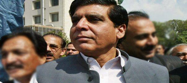 Naudero II power plant Raja Pervaiz Ashraf acquittal plea accountability court accusedRaja Pervaiz rental power corruption National Accountbaility Bureau PPP leader NABRaja Pervaiz Ashraf rental power plant reference rental power plant former prime ministerCourt Raja Pervaiz Ashraf PPP leader former prime minister accountability court NAB National Accountability court