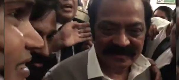 Rana Sanaullah ANF Anti-Narcotics Force Punjab law minister