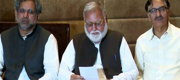 Rehbar comittee PPP PML-N APC senate chariman senate
