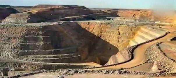 Reko Diq, World Bank, Pakistan, $5.8 billion, Tethyan Copper