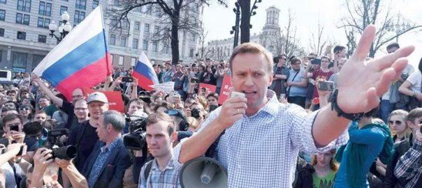Navalny Russian Leader Alexei Navalny Kremlin Russian opposition leader