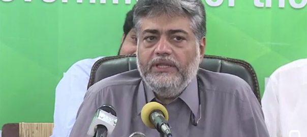 samsam syed samsam Bukhari information minister syed samsam bukhari Shehbaz sharif PML-N