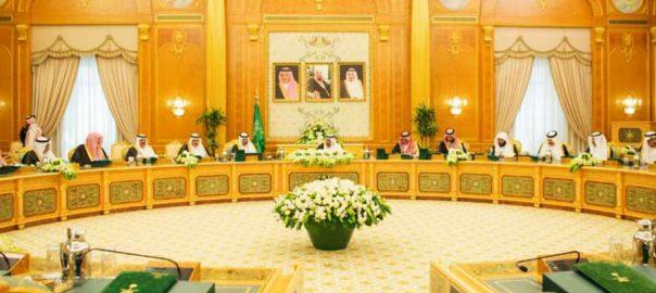 Saudi cabinet, Palestinians