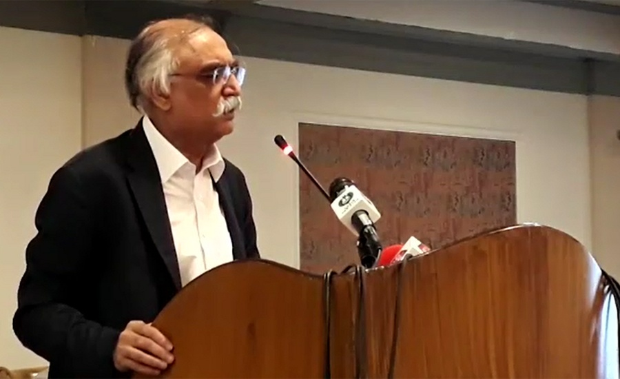 Country suffered a loss due to lack of check on Afghan transit trade: FBR chairman