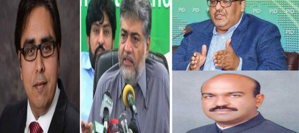 controversial propoganda govt spokespersons nadeem afzal chan shahzad akbar samsam bukhari Dr Shahbaz Gill