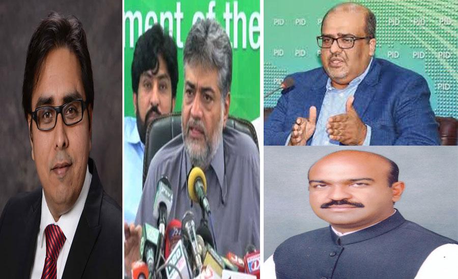 Govt spokespersons term judges' controversial video as propaganda