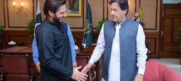Shahid Afridi PM Imrna khan Imran khan former cricketer