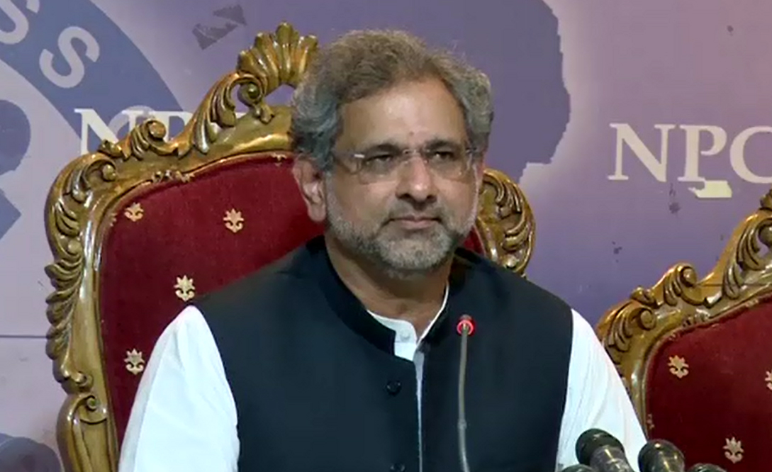 Shehbaz Sharif to file lawsuit against Daily Mail in UK court, says Shahid Abbasi