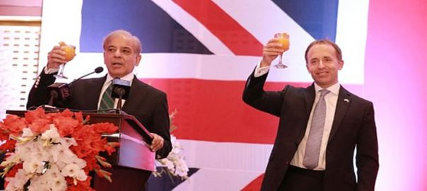 Shehbaz, UK, money, laundering