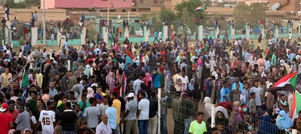 Thousands, demonstrate, Sudan, mark, 40 days, deadly, crackdown