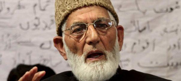 Hurriyat, leader, Syed Ali Gilani, thanks, Pakistan, Kashmir issue, US