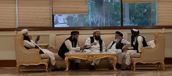 Afghans, Taliban, talk, Qatar, peace, war, rages, home