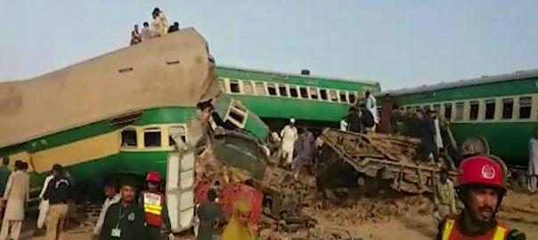 sadiqabad trains trains collison Rahim yar khan