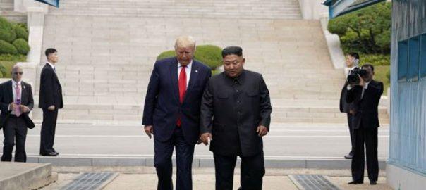 Kim Trump North korea nuclear talks