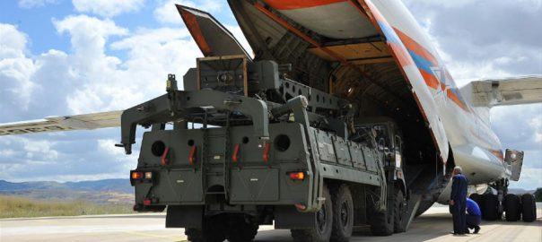 US lawmakers Turkey Russia arms purchase CAATSA