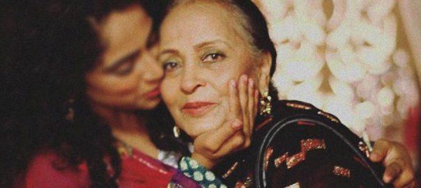 Zaheen Tahira Pakistani actress