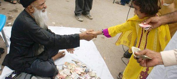 Abdul Sattar Edhi death anniversery third anniversery