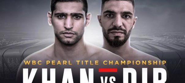 Amir Amir khan Boxer amir khan jeddah saudi arabia Billy Dib