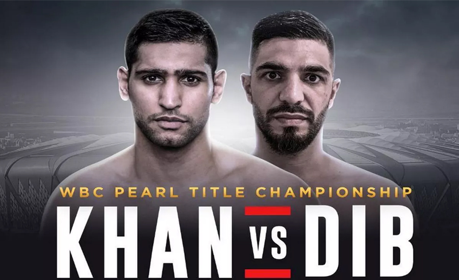 Boxer Amir Khan to face Billy Dib in Jeddah today