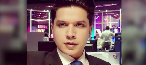 TV, anchor, five, shot, dead, Karachi, firing, incidents