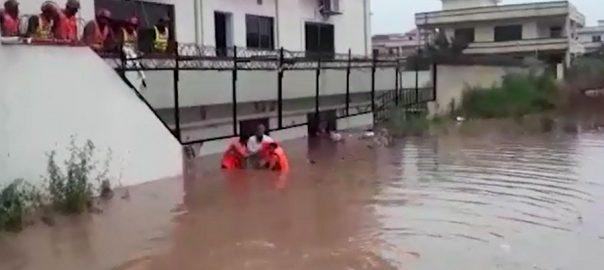 Sheikh rasheed rain heavy rain Islamabad