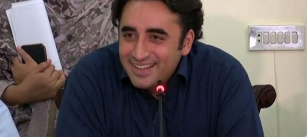 NA speaker, power, ban, meetings, standing, committees, Bilawal