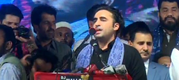 Bilawal Bilawal bhutto IMF Dera Ghazi Khan Pakistan puppet government PPP Pakistan Peoples Party