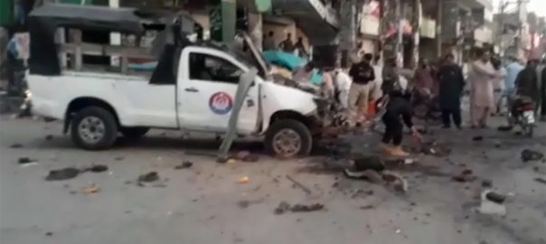 Meezan Chowk, Quetta blast CTD CTD police station case FIR