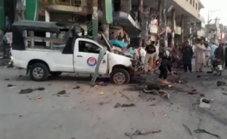 Quetta Meezan Chowk blast case registered in CTD police station