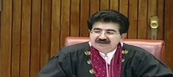 presiding officers Senate chariman senators sadiq sanjrani Agha Shahzaib Durrani Ahmed Khan Sitara Ayaz