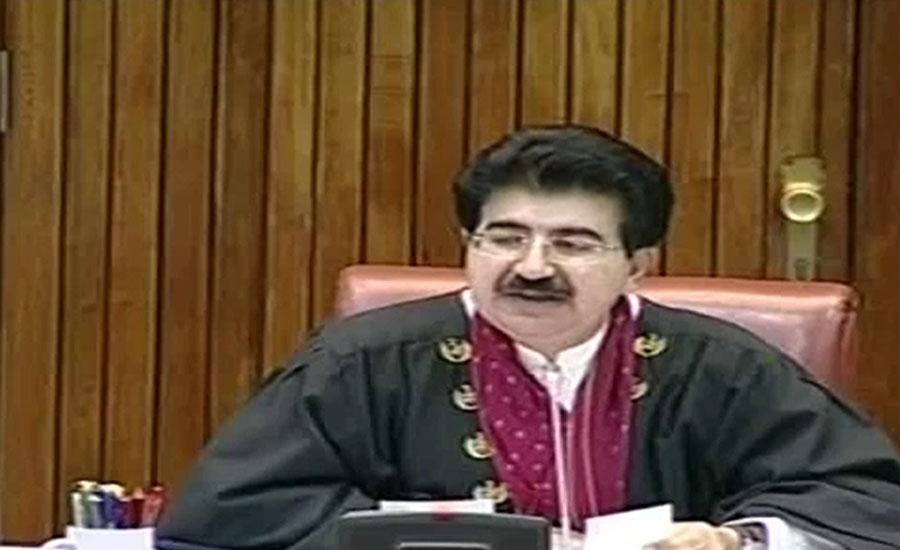senators no-confidence motion senate chairman sadiq sanjrani